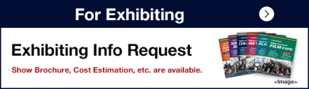 For Exhibiting - Exhibiting Info Request