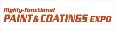 Highly-functional PAINT & COATINGS EXPO